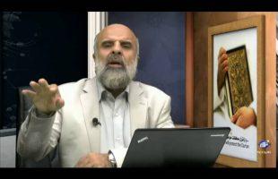 پرتویی از آیات پایانی سوره الحاقه از آیات 38 الی 52 – در پرتوی قرآن ۱۳۹۵/۰۲/۲۹