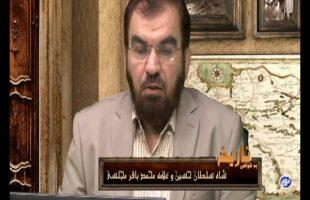 شاه سلطان حسین و علامه محمد باقر مجلسی – به گواهی تاریخ  ۳ مرداد ۱۳۹۵