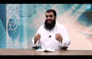 تفسیر قرآن : تفسیر سوره الصف