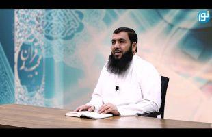تفسیر قرآن : تفسیر سوره الممتحنة آیات 7 تا 13