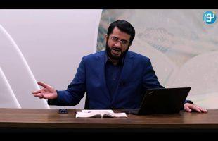 تفسیر سه جزء آخر قرآن کریم – توبه