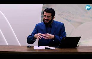 تفسیر سه جزء آخر قرآن کریم – جادو و فال