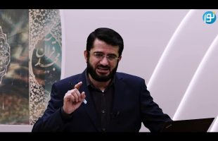 تفسیر سه جزء آخر قرآن کریم – بين اسلام و كفر