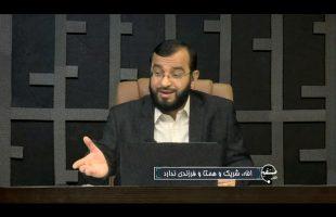 تلفن مستقیم: الله، شریک و همتا و فرزندی ندارد