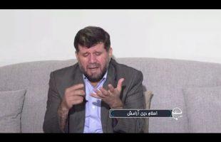 تلفن مستقیم : اسلام دین آرامش