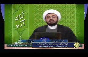 برهان قاطع : شیعه میگوید مرده ها صدای ما را می شنوند