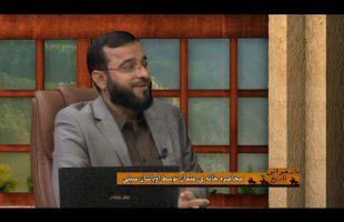 بازخوانی تاریخ : محاصره خانه ی عثمان توسط اوباشان سبئی