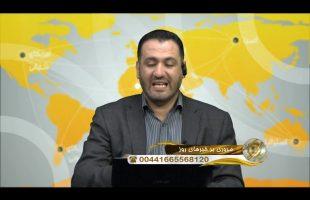 خبر پلاس – مروری بر خبرهای روز  یکشنبه، ۳۱ شهریور ۱۳۹۸