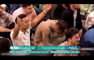 دیالوگ : چگونه امام زاده ها خدا شدند ؟