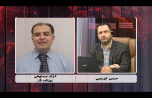 دریچه : کشته شدن قاسم سلیمانی در عراق