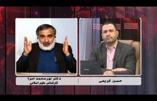 دریچه : جامعه اهل سنت ایران و انتخابات پیش رو