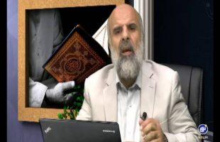 پرتویی از آیات مبارکه حج – در پرتوی قرآن