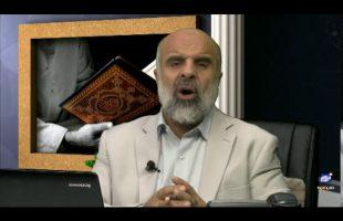 پرتویی از آیات بیستم تا خاتمه سوره مبارکه قیامت – در پرتوی قرآن