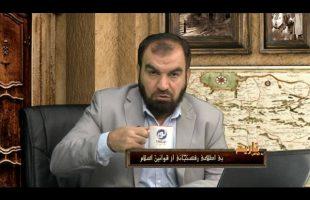 بی اطلاعی رفسنجانی از قوانین اسلام – به گواهی تاریخ