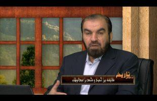 مقایسه بین خمینی و محمد بن عبدالوهاب – به گواهی تاریخ