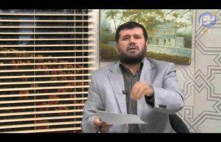 آيات روشنگر – ربوبیت در قرآن و در اصول کافی