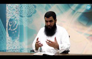 تفسیر قرآن –  تفسیر سوره التحريم آیات 8 تا 12