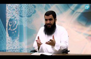 تفسیر قرآن –  تفسیر سوره التحريم آیات 1 تا 7