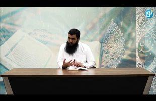 تفسیر قرآن –  تفسیر سوره القلم  آیات 34 تا 52