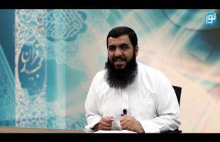 تفسیر قرآن – تفسیر سوره الملك آیات 15 تا 30