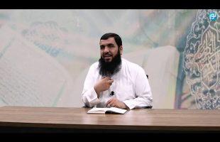 تفسیر قرآن – تفسیر سوره المزمل