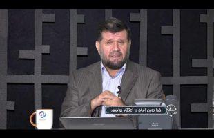 تلفن مستقیم : خدا بودن امام در اعتقاد روافض
