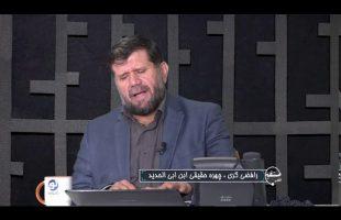 تلفن مستقیم : رافضی گری ، چهره حقیقی ابن ابی الحدید