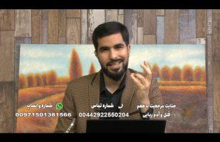کافه نور : جنایت مرجعیت با طعم قتل و آدم ربایی