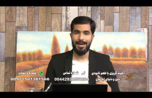 کافه نور : آخوند گریزی با طعم نابودی دین و دنیای ایرانیان