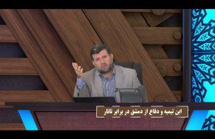بازخوانی تاریخ: ابن تیمیه و دفاع از دمشق در برابر تاتار