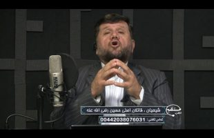 شیعیان ، قاتلان اصلی حسین رضی الله عنه ( قسمت 1)
