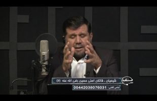 شیعیان ، قاتلان اصلی حسین رضی الله عنه ( قسمت 2 )