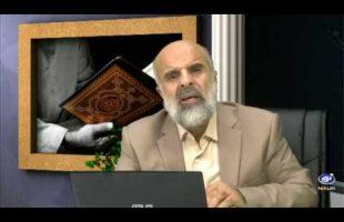 پرتویی از آیات 15 تا پایان سوره مبارکه تکویر – در پرتوی قرآن