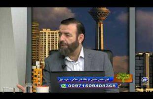 قرار دادهای متداول در بانک های اسلامی ( خرید دین ) – مال حلال