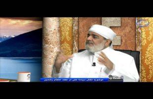 اصحاب ( نقش سیدنا علی در عهد خلفای راشدین ) – ۱۳۹۴/۰۶/۲۸