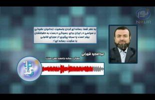 رسانه ای کردن وضعیت زندانیان عقیدتی و سیاسی در ایران مفیدتر است یا خیر – عبدالمجید ظهرابی