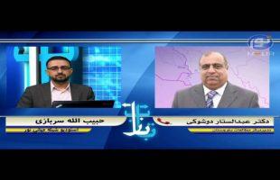 بازتاب – استانی شدن انتخابات مجلس