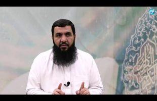 تفسیر قرآن – تفسیر سوره المدثر آيات 1 تا 30
