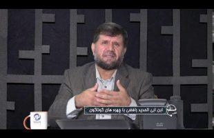 تلفن مستقیم : ابن ابی الحدید رافضی با چهره های گوناگون