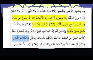 برهان قاطع : کاری که پیامبر نمیتواند انجام دهد ولی شیعه میتواند!!!