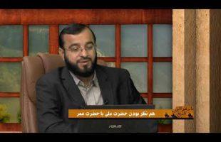 بازخوانی تاریخ: هم نظر بودن حضرت علی با حضرت عمر