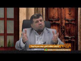 بازخوانی تاریخ: آیا بیعت صحابه با علی، بیعت مشروط بود؟