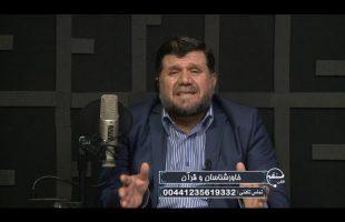 خاورشناسان و قرآن