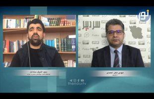 سردبیر : جمهوری اسلامی و اعتیاد به کشتن