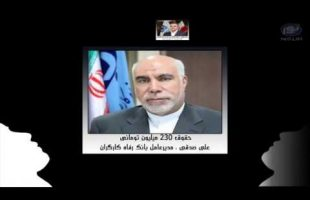 نگاهی گذرا به وضعیت معیشتی مردم و مسؤولان در ایران