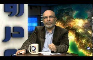 امنیت جامعه و وضعیت زندان ها – رو در رو ۱۳۹۵/۰۲/۱۲