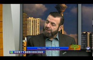 احکام بیمه – مال حلال ۹ آذر ۱۳۹۵