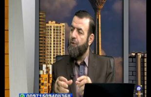 تعاملات بانکی – مال حلال ۲۷ مهر ۱۳۹۵