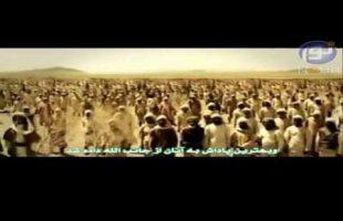 اصحاب – ( آیه 29 سوه فتح ) – ۱۰ مرداد ۱۳۹۴