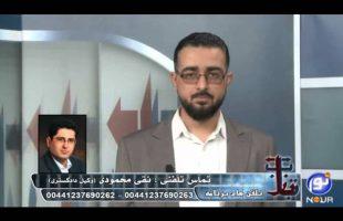 مصاحبه با نقی محمودی وکیل دادگستری در مورد 16 اعدامی انتقامی زاهدان